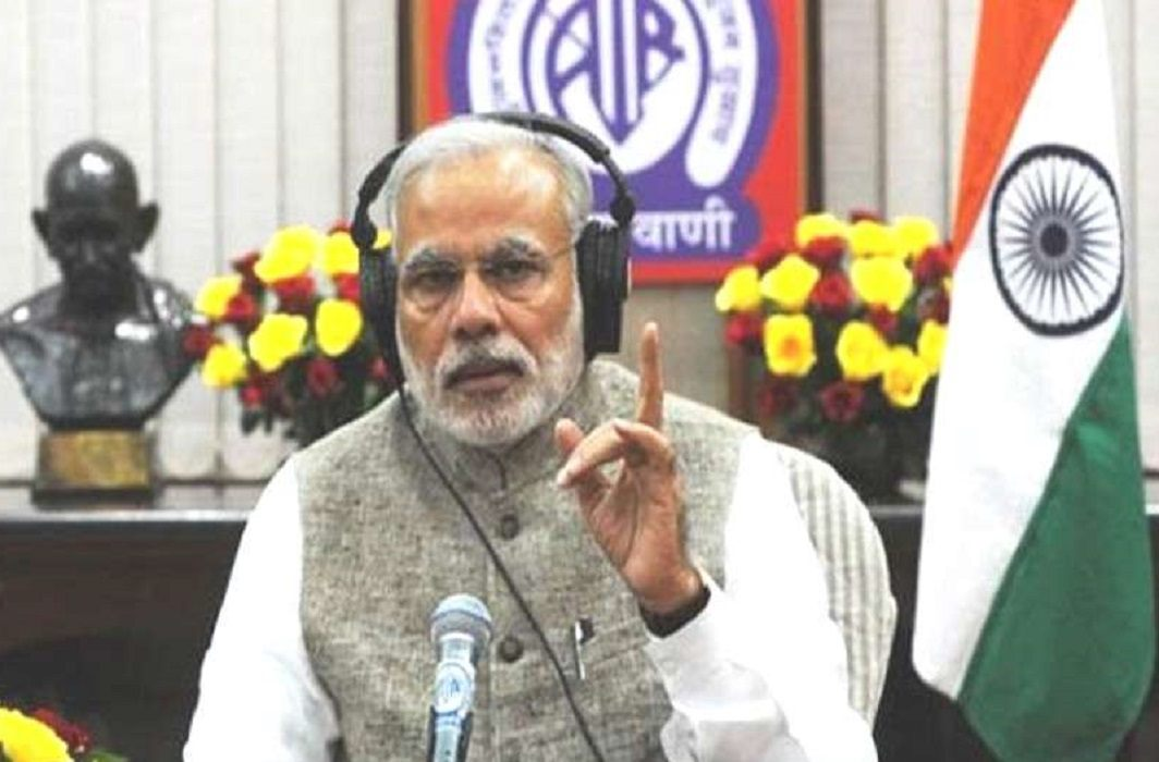 "PM Modi's 43rd Edition of ""Mann Ki Baat"""