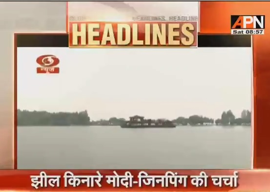 PM Modi's Chai Par Charcha on Lake shore, Talk about many important issues