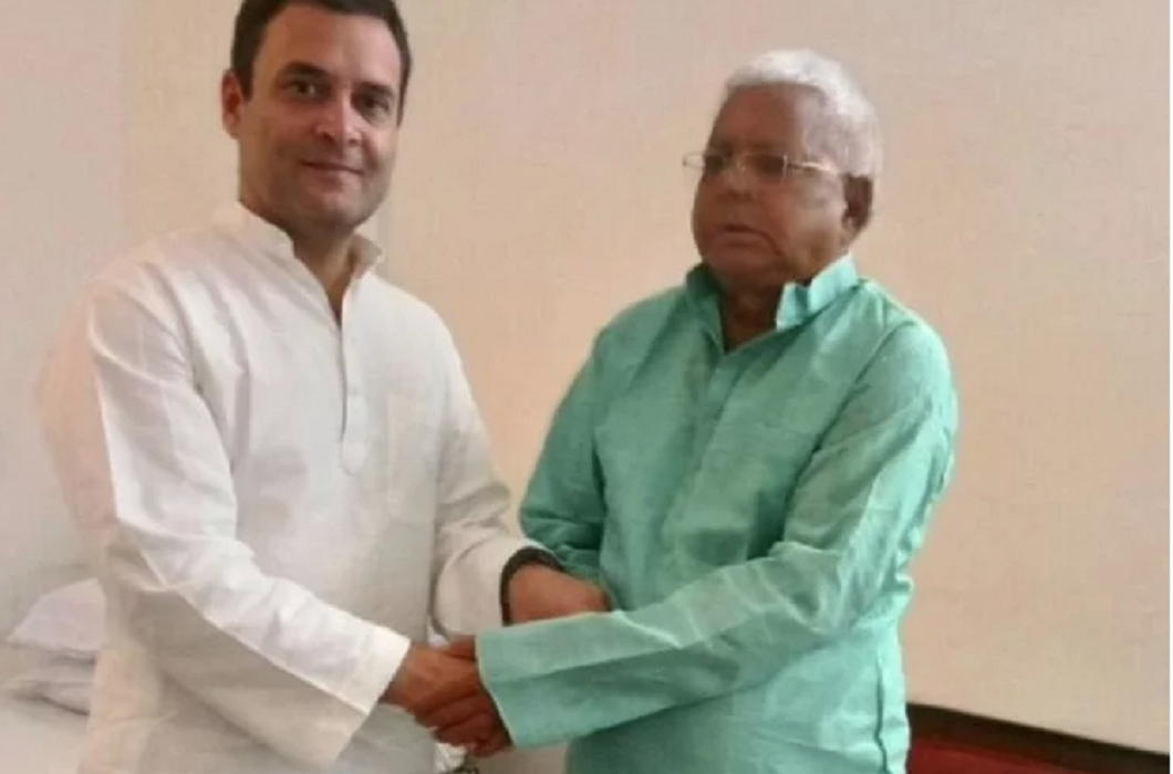 Rahul Gandhi came to meet Laloo Yadav, Lalu is satisfied with the treatment of AIIMS