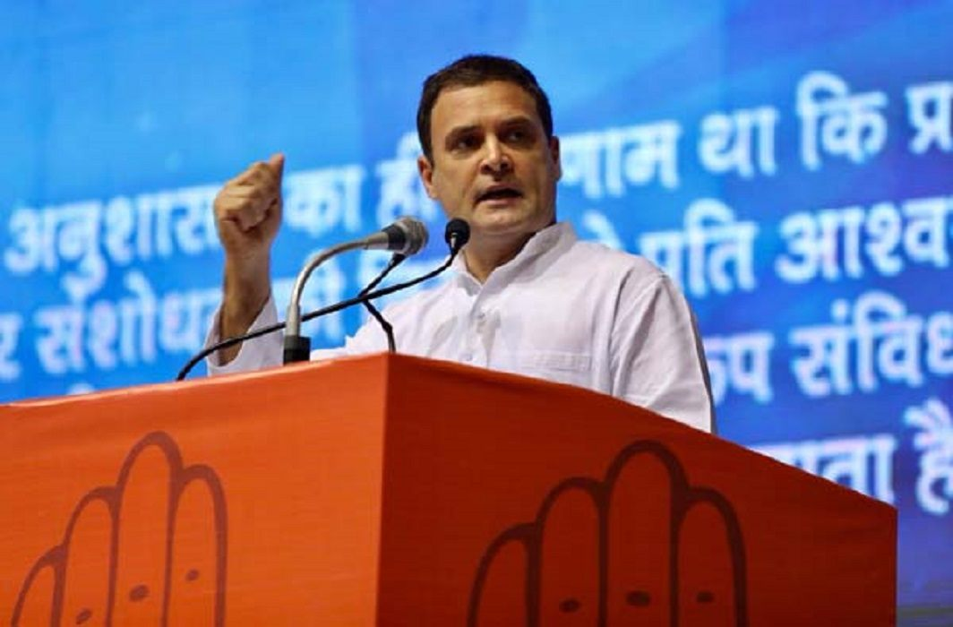 Rahul Gandhi says on PM, Said Modi only means Modi, Save the daughter from the BJP
