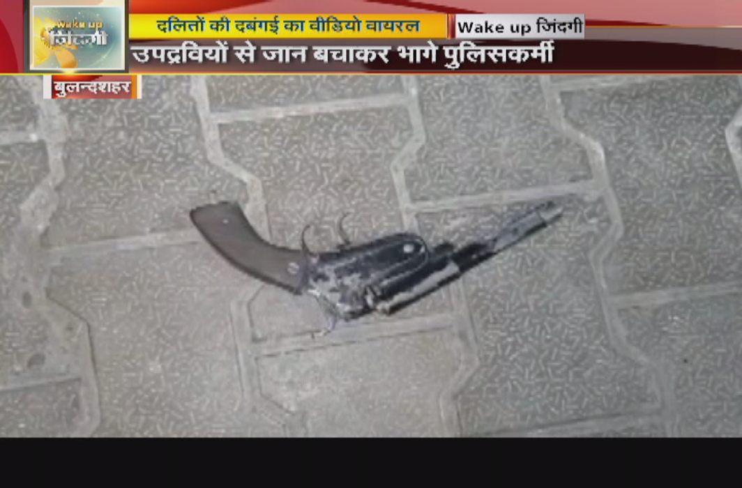 Dalit's Vandalism Video viral