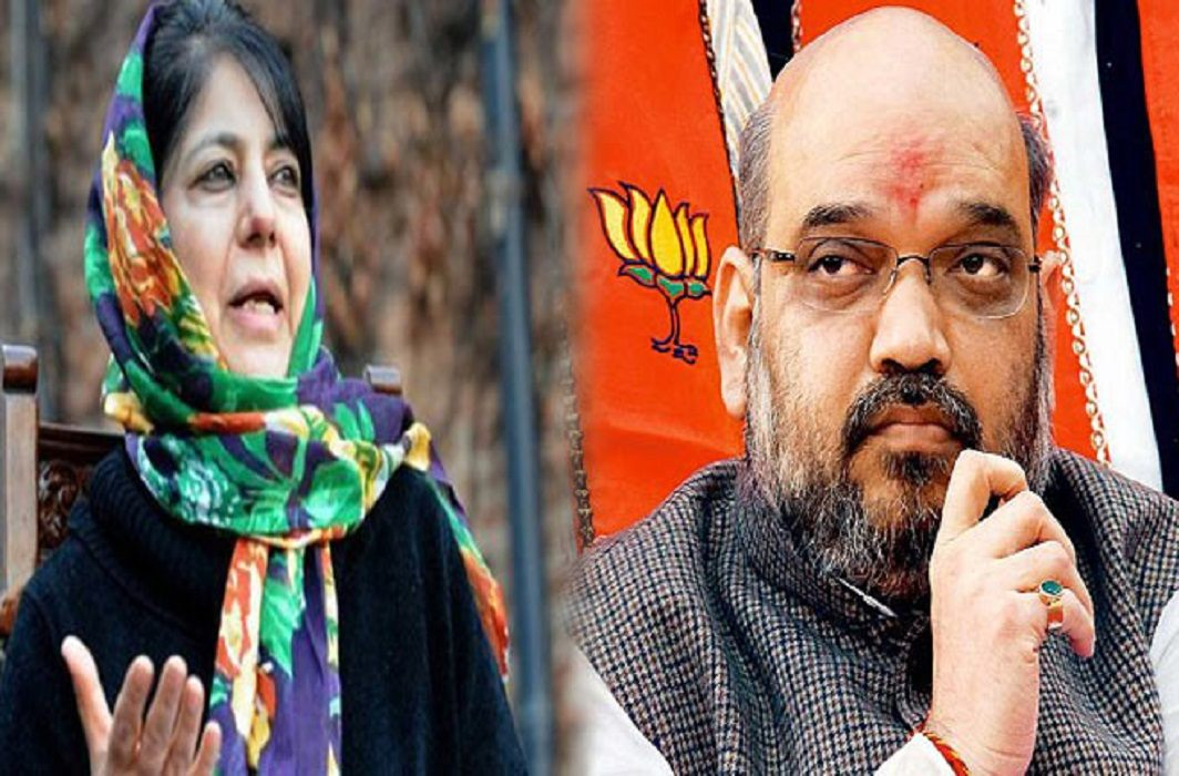 controversy over Kathua case,All BJP ministers resigns from Mufti Cabinet