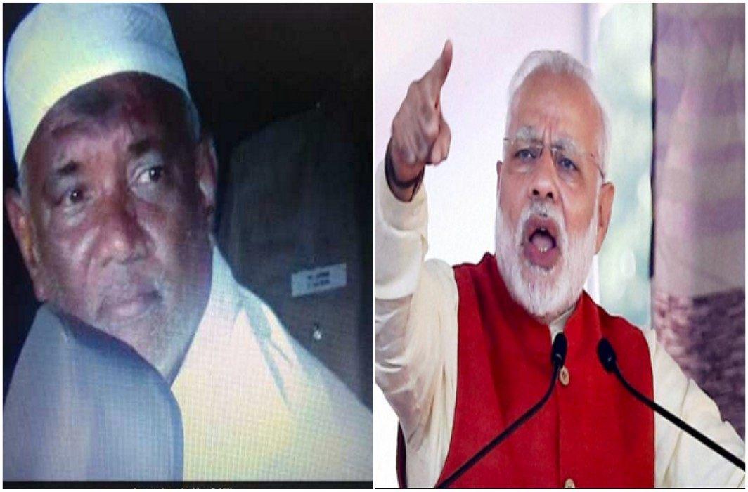 coimbatore bomb blast accused was planned to murder pm Narendra Modi. arrested