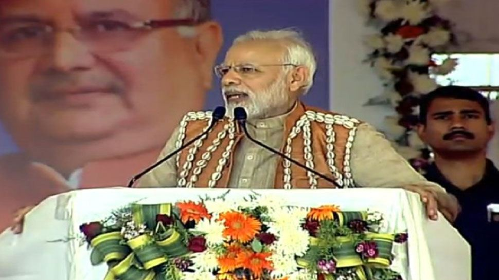Modi launched 'Ayushman Bharat' scheme and said - i am PM due to Baba Saheb