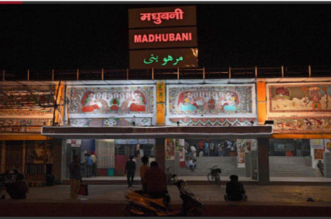 Artists made beautiful station of madhubani by painting and painting made more beautiful station