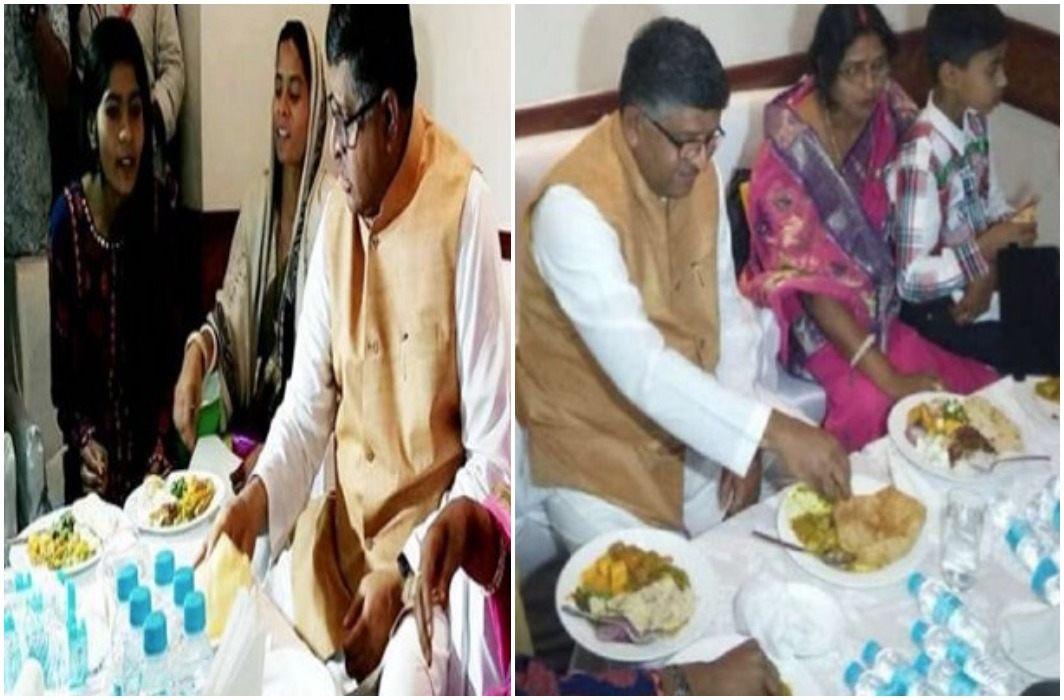 Ravishankar Prasad did the food with dalits,