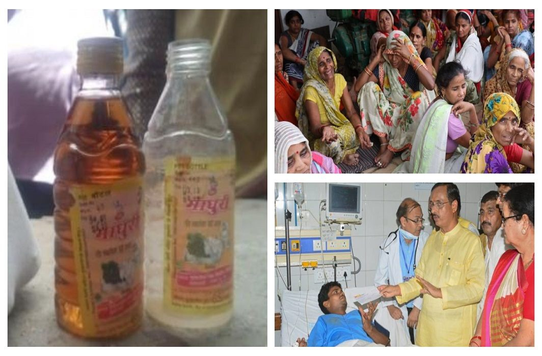 14 deaths due to drinking poisonous liquor in Kanpur,  Former MLA's grandson arrested