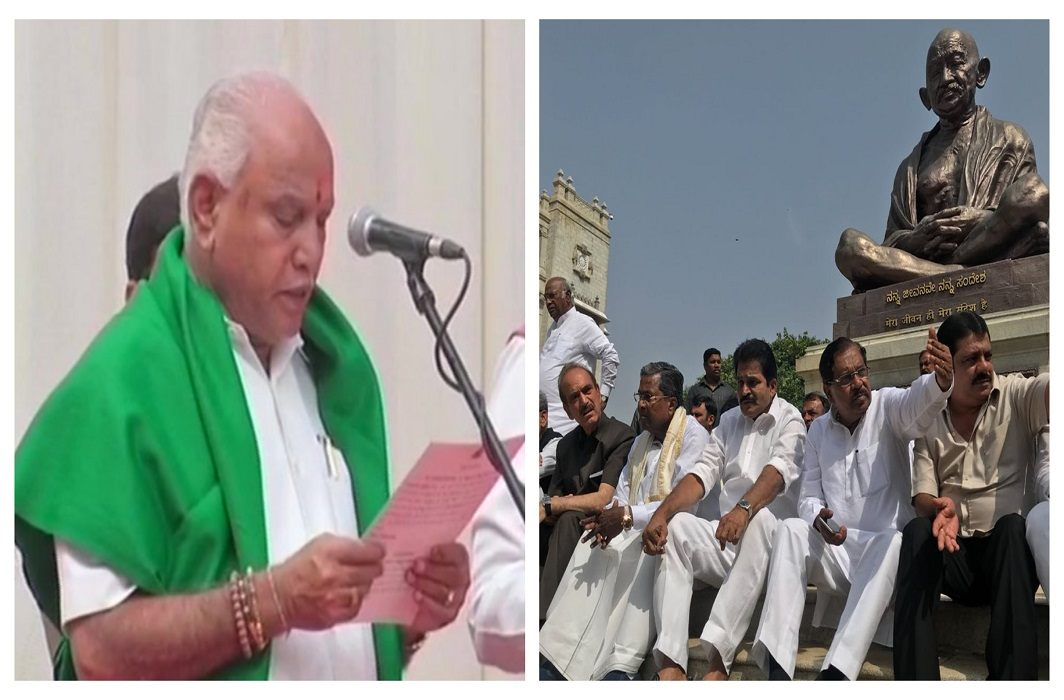 B. S. Yeddyurappa sworn in as Chief Minister of Karnataka
