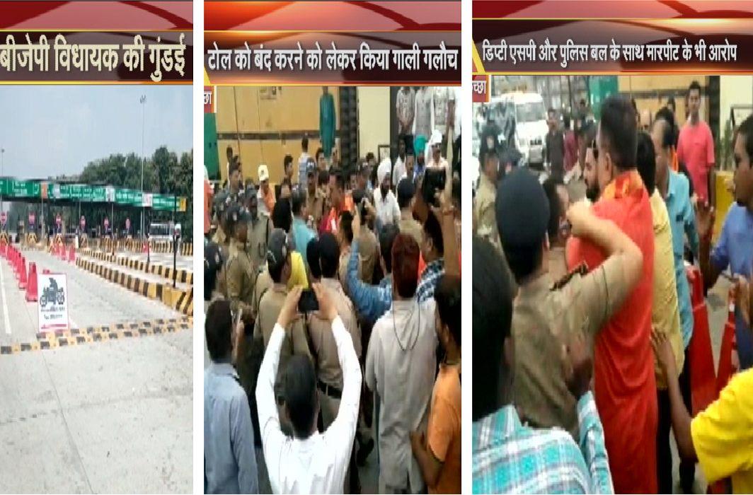 BJP MLA Rajkumar Thukral's bullying, Abuses with police officer