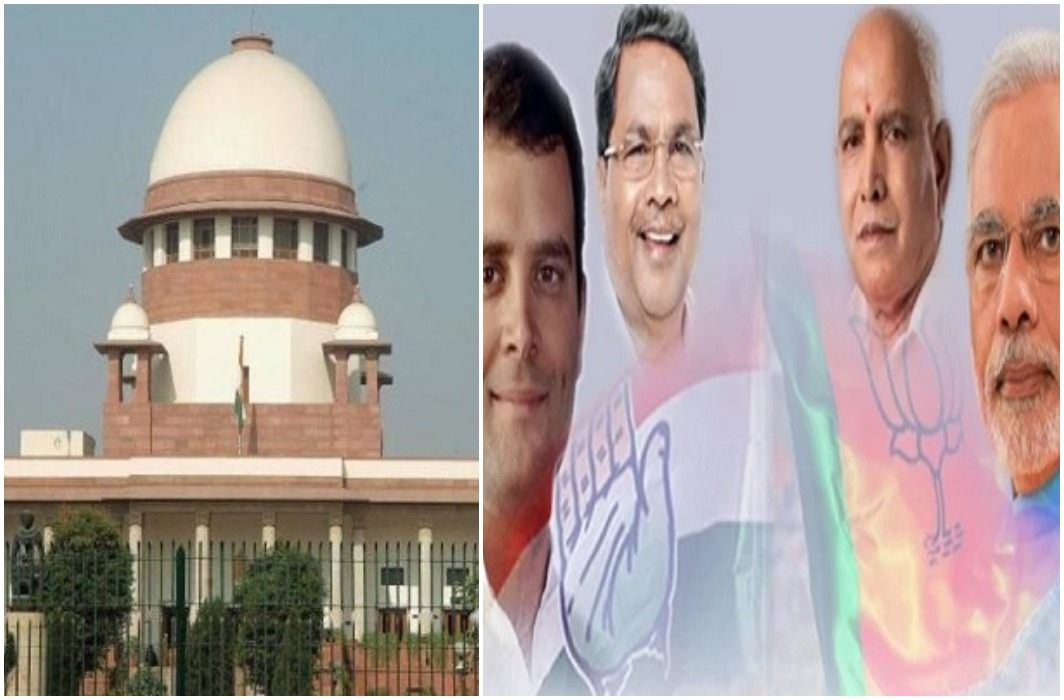 BJP will have to prove majority on Saturday at 4 pm Supreme Court
