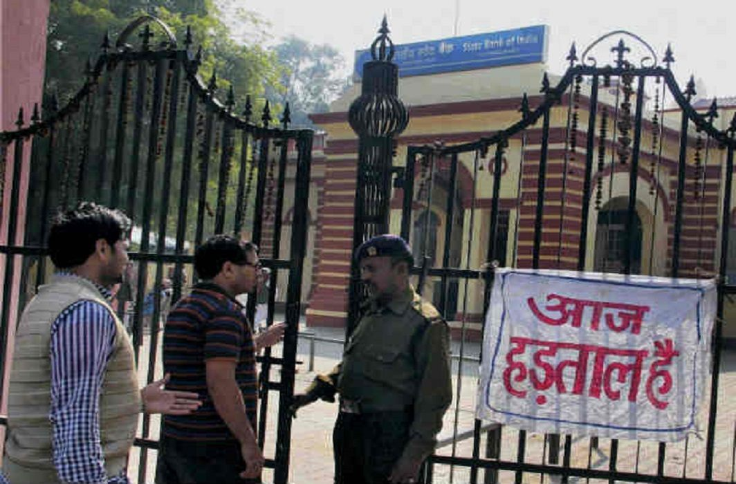 Bank will remain closed today and tomorrow, 10 lakh bank employees has declare strike