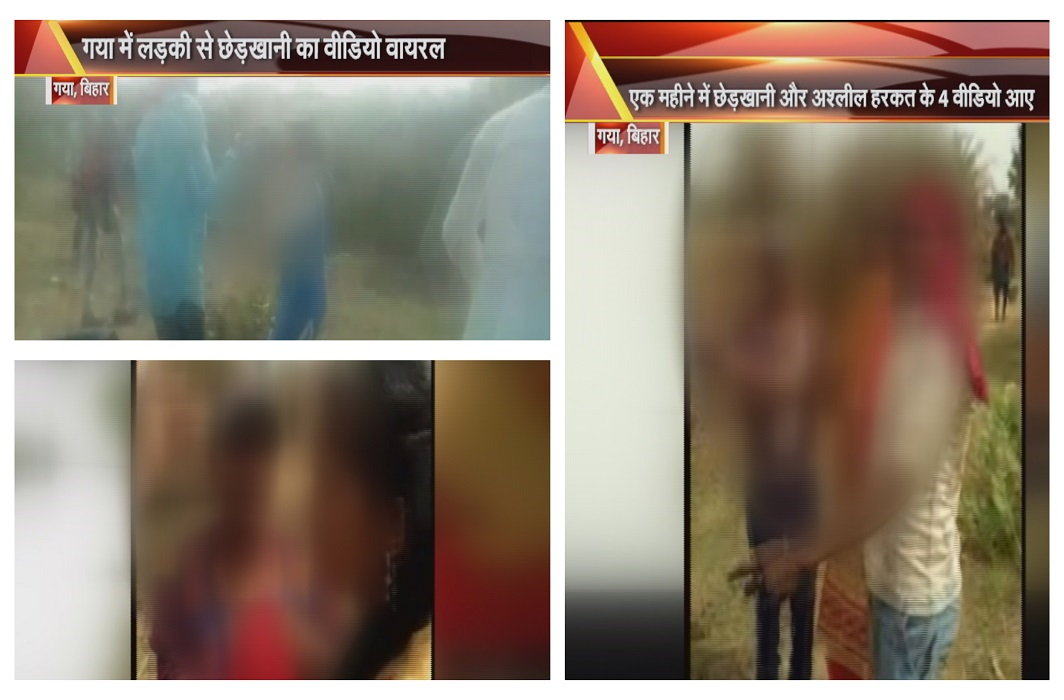 Bihar has shameless, viral video of tampering with two daughters