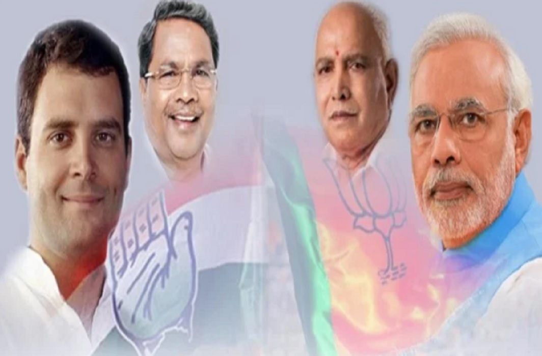 Karnataka Elections LIVE UPDATES