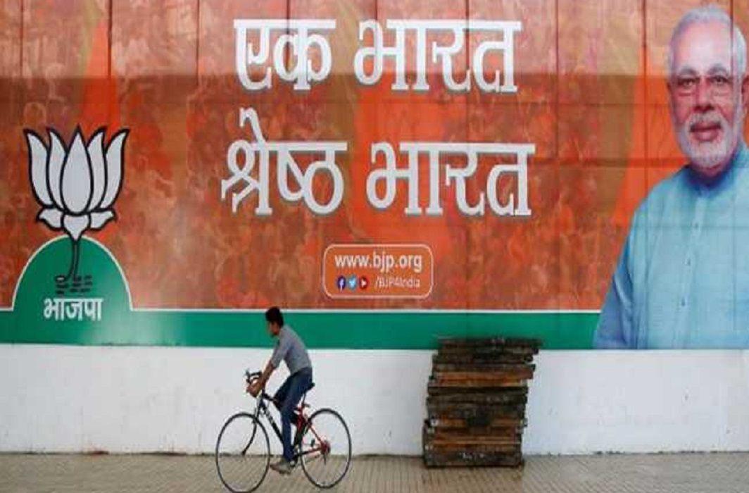Modi government spent Rs 4,343 crore on advertisements, Then 'Har Har Modi, Ghar Ghar Ghar Modi'!