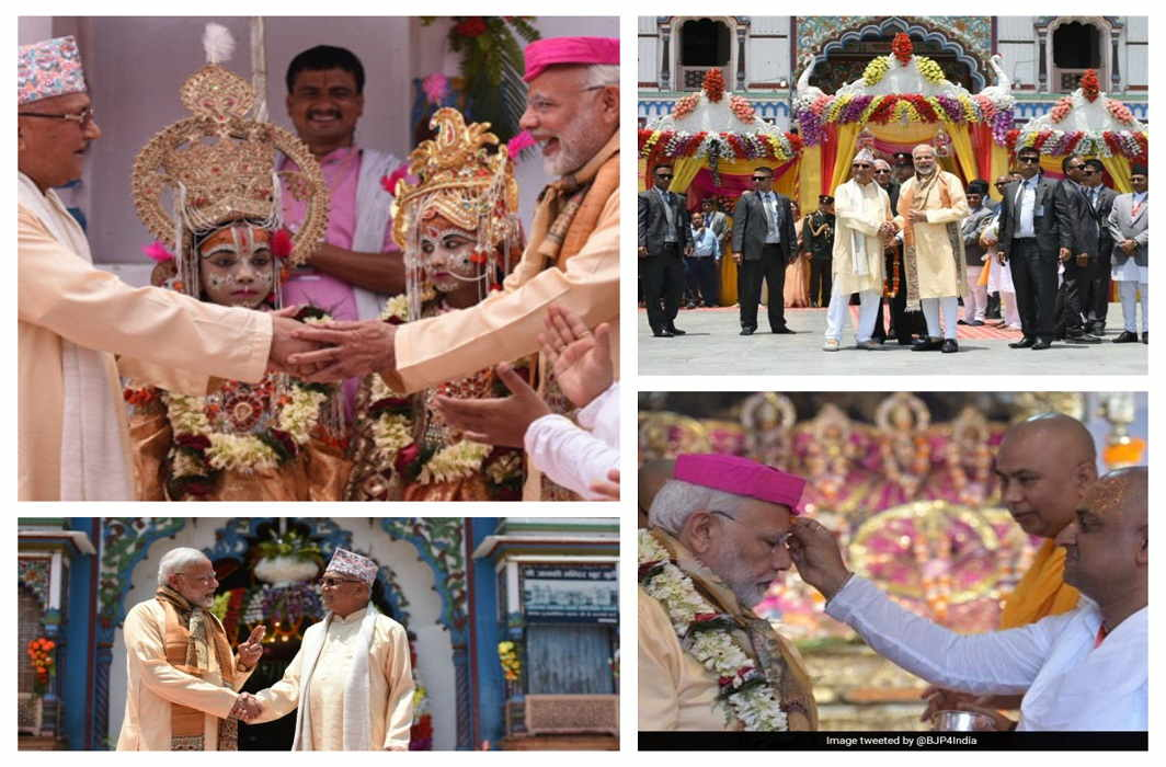PM Modi Speaks in Janakpur, India's faith incomplete without nepal