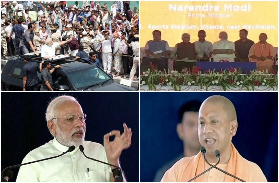 PM Modi inaugurates Eastern Peripheral Expressway , Said - Congress understood 'development' as a joke