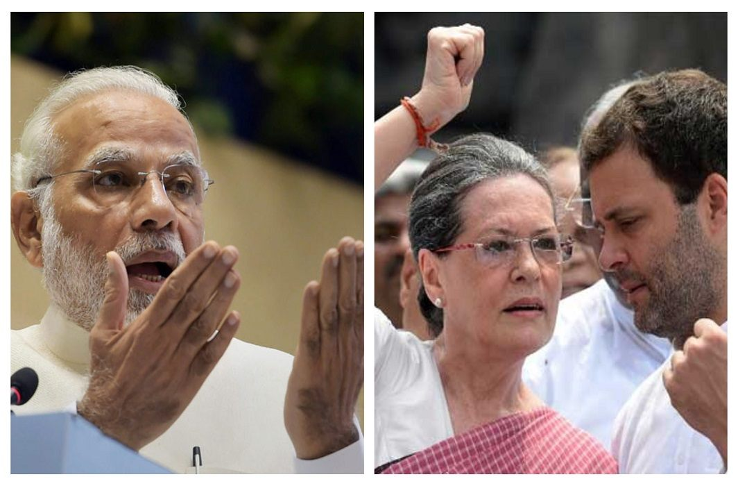 PM Modi's direct attack on Sonia and Rahul, said great ego and anti-Dalit