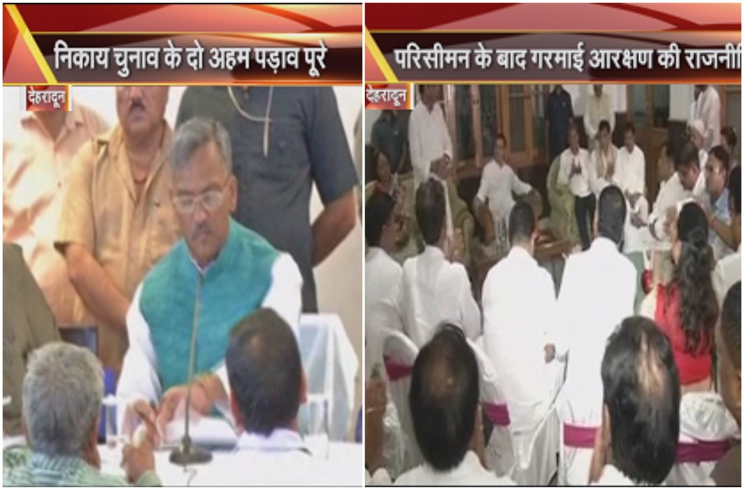 Politics on reservation after Delimitation , Congress, in difficult!