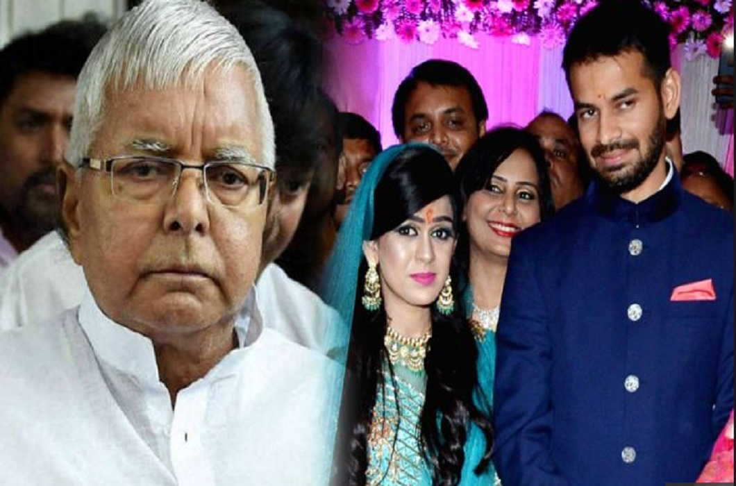 Son Tarun Pratap will get blessings of Father Lalu, approval on five-day parole