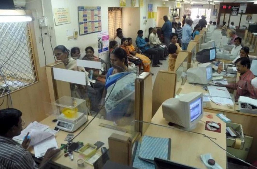 Suggestions of Finance Ministry to the tax official,GST will not apply at these bank services