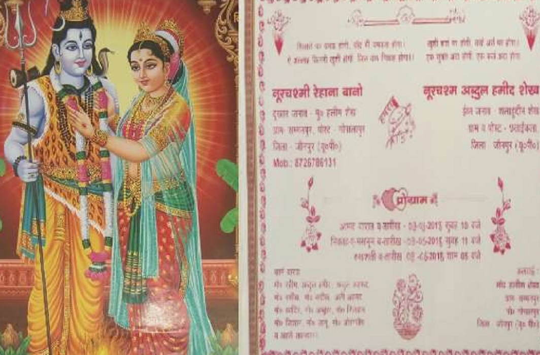 The example of the religious harmony of the Muslims, Photograph of Shiva-Parvati, printed on the wedding card