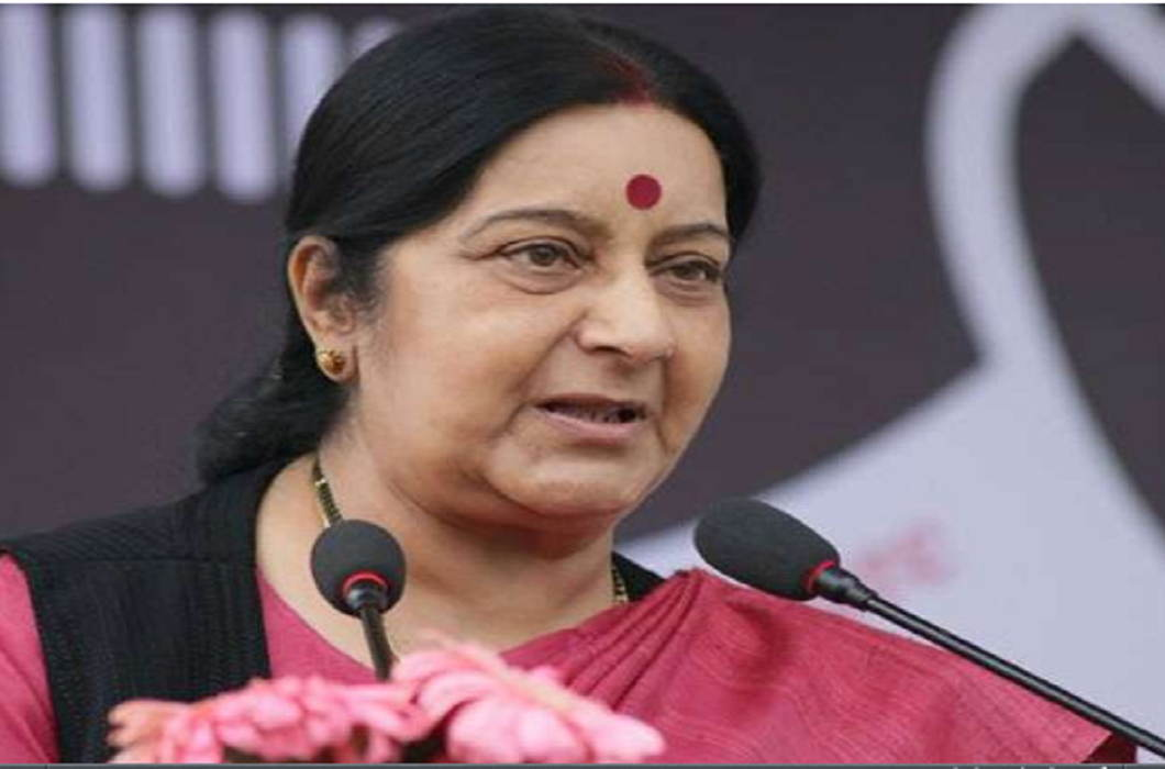 Tweeter users sought help, Sushma instructed to correct the profile