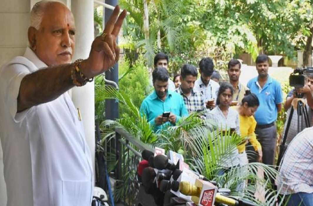 Yeddyurappa promised debt waiver to farmers of Karnataka after taking oath
