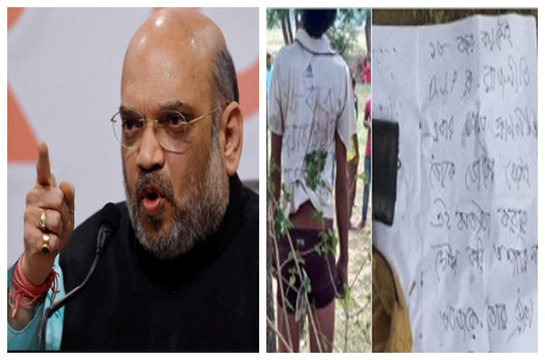 amit shah Speaking on the killing of BJP worker , Trinamool Congress has left behind the CPI (M) in violence