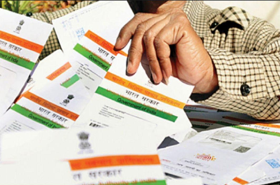 mandatory to create 16 Aadhaar card every day, otherwise, deducting bank employee's salary