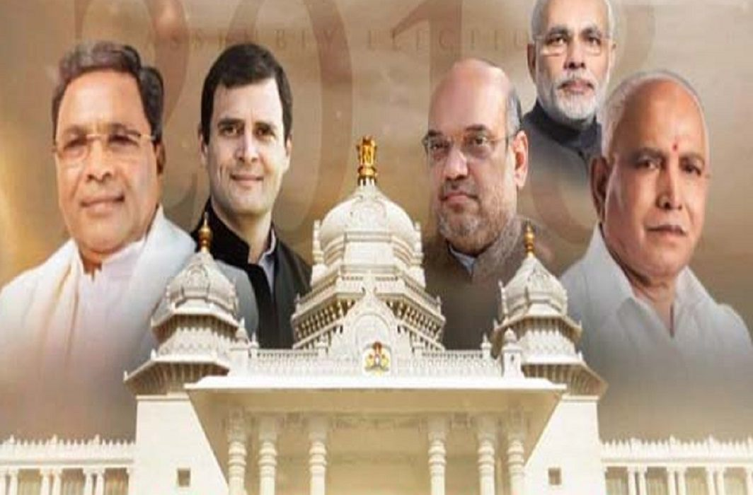 meeting of Congress and JDS, Some MLAs absent,24-room resort book