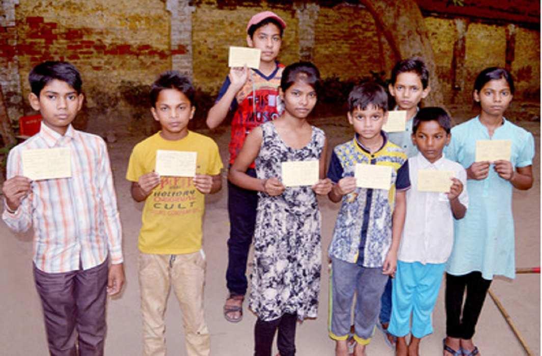 orphans has written letters to Prime Minister Modi. demanding Aadhaar Card