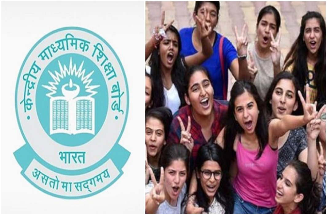 CBSE 12th Result 2018 declared, Noida's Meghna Srivastava did top