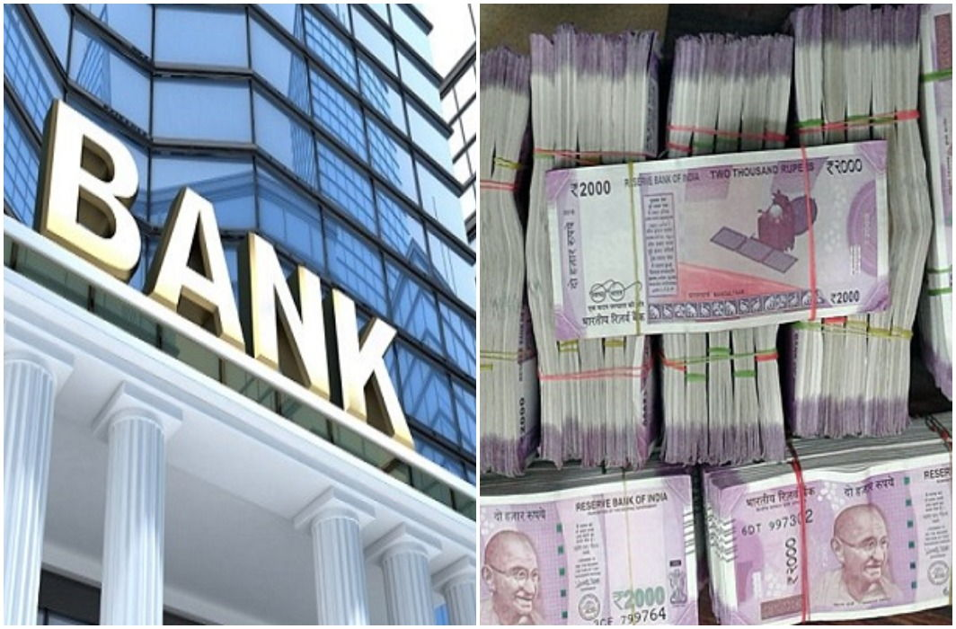 Such a situation of Indian banks for the first time in 55 years, A huge drop in the revenue of banks