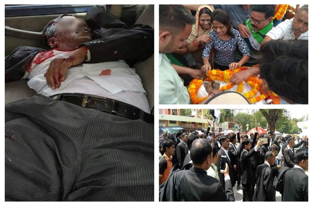 public Murder of advocate Rajesh kumar srivastav in allahabad