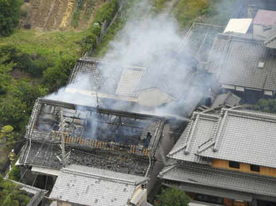 6.1 magnitude earthquake in Japan, three Death,More than 200 injured