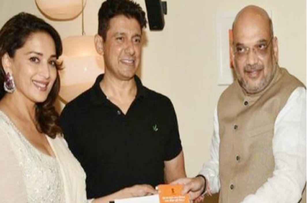 BJP president Amit Shah has meets Madhuri Dixit