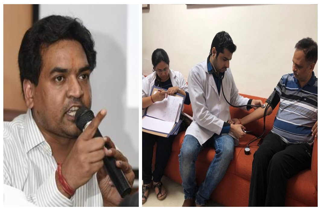 Mishra's Attack on the increased weight of Satyendra Jain and scam in strike
