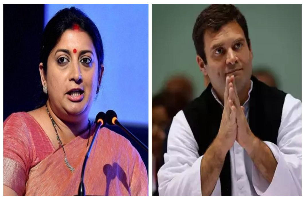 Broadcast minister's Challenge to Rahul, If you have to argue then choose any leader