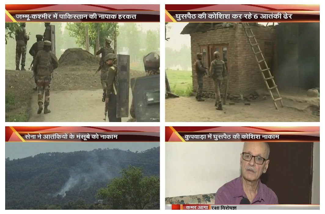 Failed to infiltrate into Kupwara, 6 Terror shot dead