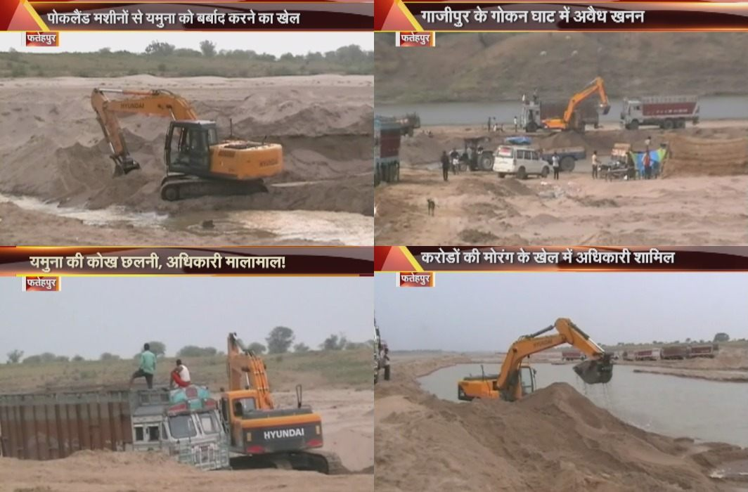 Illegal mining of Yamuna in Fatehpur