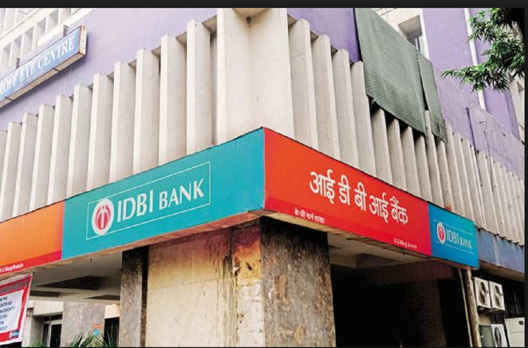 LIC will have IDBI Bank! IDBI will buy 43% stake in LIC