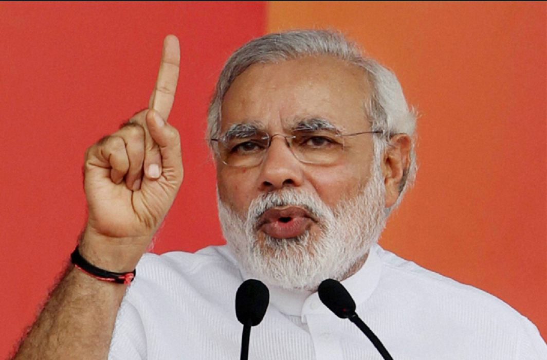 Modi government will give rs1 crore on Anonymous property information