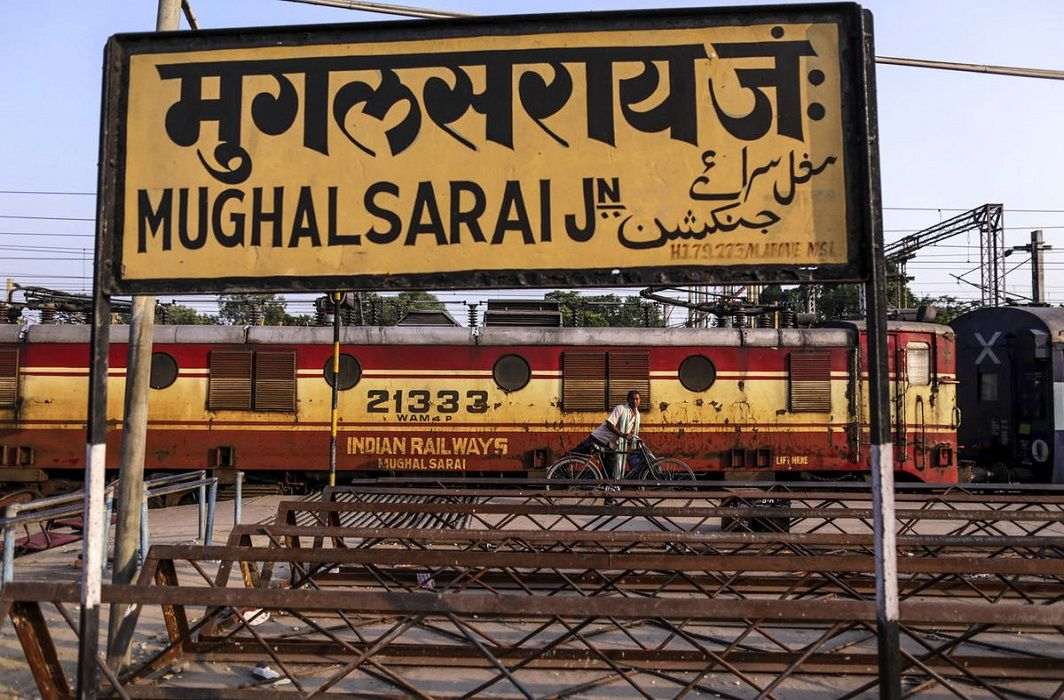 Mughalsarai Junction name has now as 'Deendayal Upadhyay junction', The information provided by Railway Minister