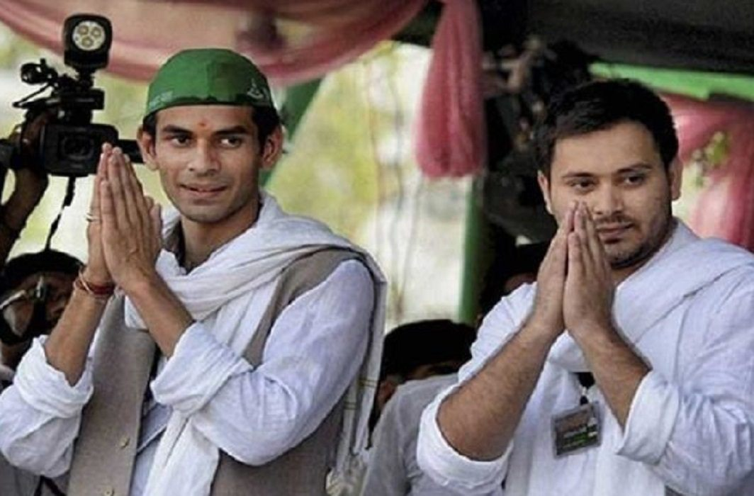 Not all well in Lalu's party, son Tej Pratap says revolt statement
