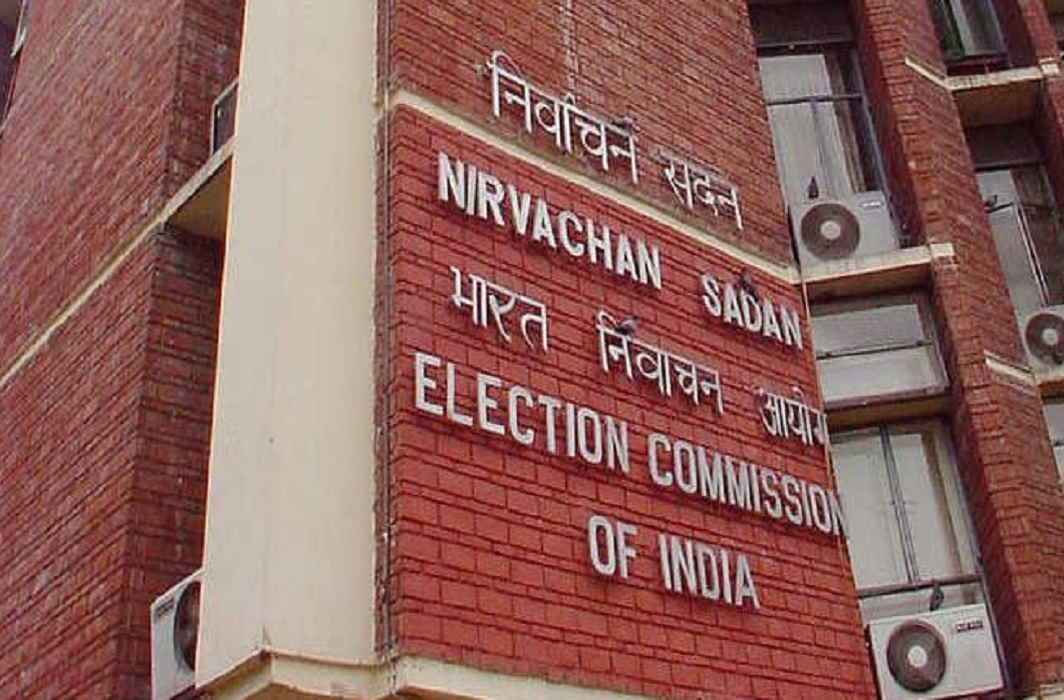 On the complaint of fake voters, the Election Commission took serious, going from house to house investigations