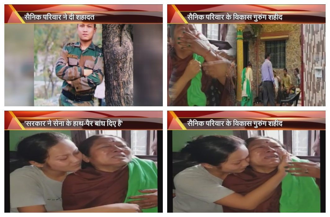 Pain of martyr's fathers, said, 'the government has tied the hands and feet of the army'