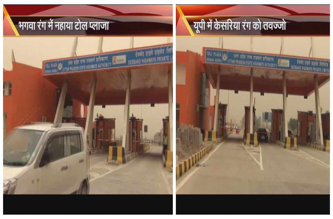 Saffron's 'Jai' in UP!,Toll plaja paint in saffron color