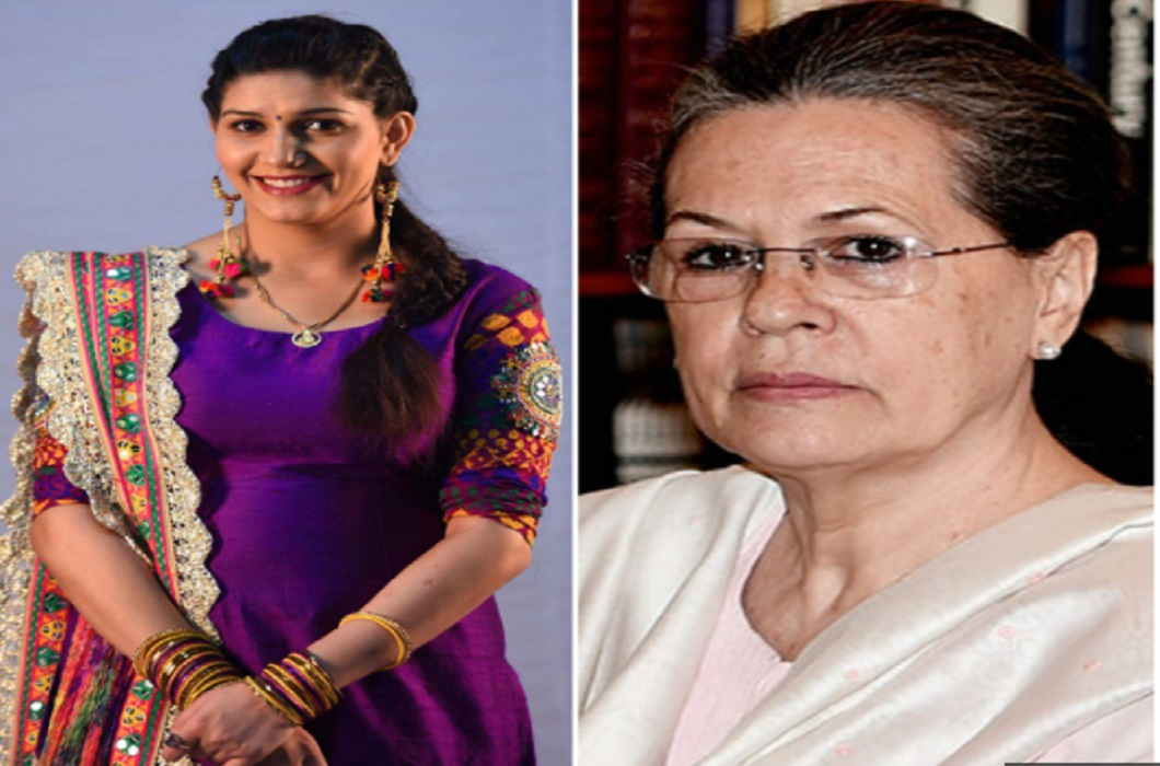 Sapna Chaudhary meets to Sonia Gandhi on Janpath and Said: I can campaign for Congress