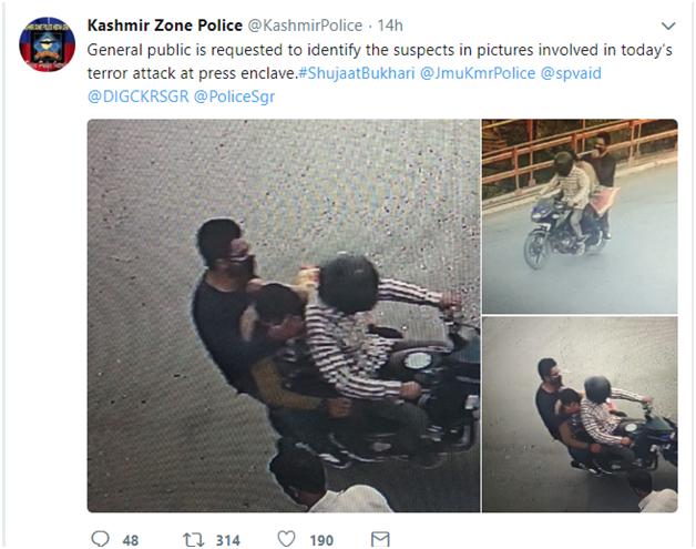 Sjujaat Bukhari murder case