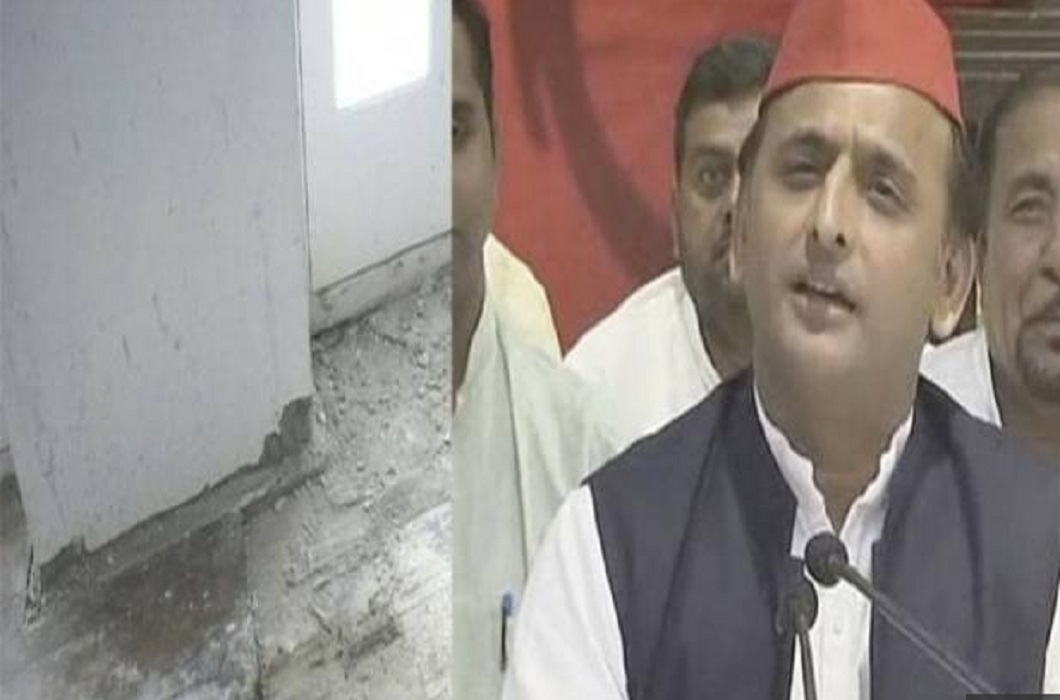 Akhilesh Yadav's bungalow busted, state property department will investigate